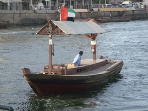 ABRA, DUBAI, UAE